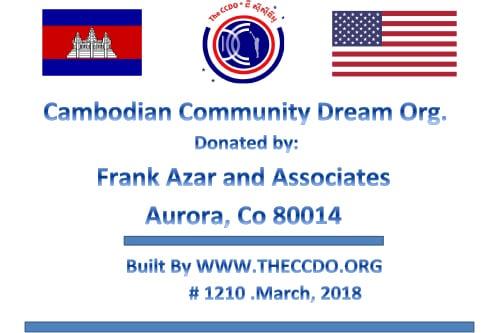 Cambodian Community Dream Organization: Refurbished Well